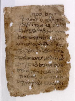 Cairo Geniza Haggadah